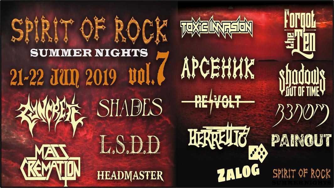 "PAINOUT will take part in the annually ""Spirit of Rock Summer Nights"" festival"